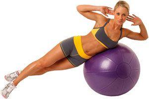 занятие с гимнастическим мячом