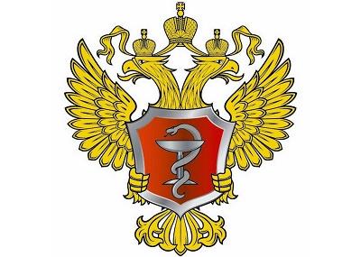 логотип минздрав