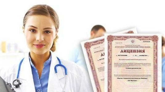 лицензирование врачей остеопатов