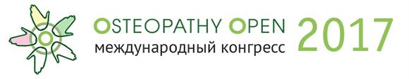 Osteopathy Open 2017