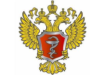 минхдрав россии
