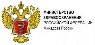 минздрав россии логотип