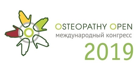 Osteopathy Open 2019 фото